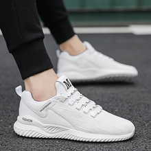 2020 New Men Casual Shoes Flyknit Mesh Breathable Fashion Sneakers Lace-up Mens Shoes Lace-up Tenis Masculino Adulto Run Shoes