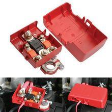 Дропшиппинг модификация автомобиля специальная батарея клип кальций предохранитель технология трехполосная распределительная батарея клип OE88