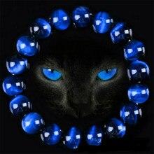 6/8/10/12mm lindo azul tigre olho pulseiras para homens mulher natural tigre olho pedra contas pulseira buda pulseiras unissex