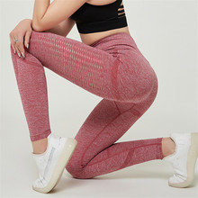 Yoga Leggings Sport Women Fitness Energy Seamless Gym High Waist Pants Wear For