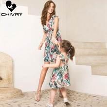 Платье для мамы и дочки chivry лоскутное платье без рукавов