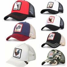Bros COCK Animal Print Cap Women Men Snapback Baseball Hat Trucker Tiger Adjusta