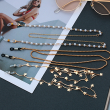 New Fashion Metal Eyeglass Chain Sunglasses Non-slip Holder Glasses Necklace Pearl Stars Spectacles