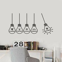 Idéia de estratégia gestão sucesso criativo lâmpada vinil adesivo parede escritório casa sala estar arte decoração mural bg31
