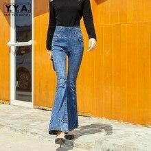 Fashion High Waist Flare Jeans Women Street Rivet Stretch Slim Denim Trousers OL Style Vintage Zipper Blue Bell-Bottomed Pants