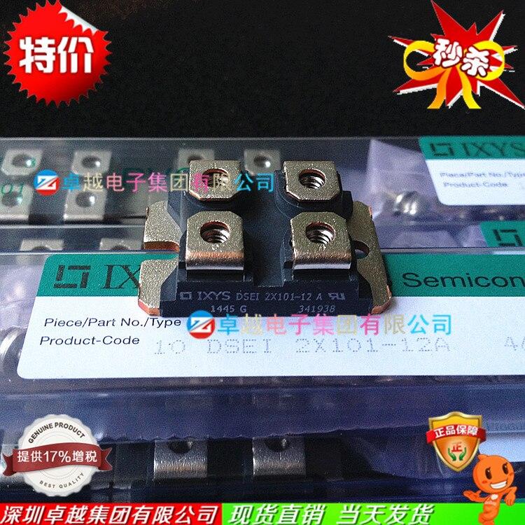 Diodes DSEI2X101-12A DSEI2X101-06A--ZYQJ