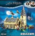 926 pçs hogwarts castelo voldemort compatível harries potterlys legoeds 16052 blocos de construção técnica pequenos blocos crianças brinquedo presentes