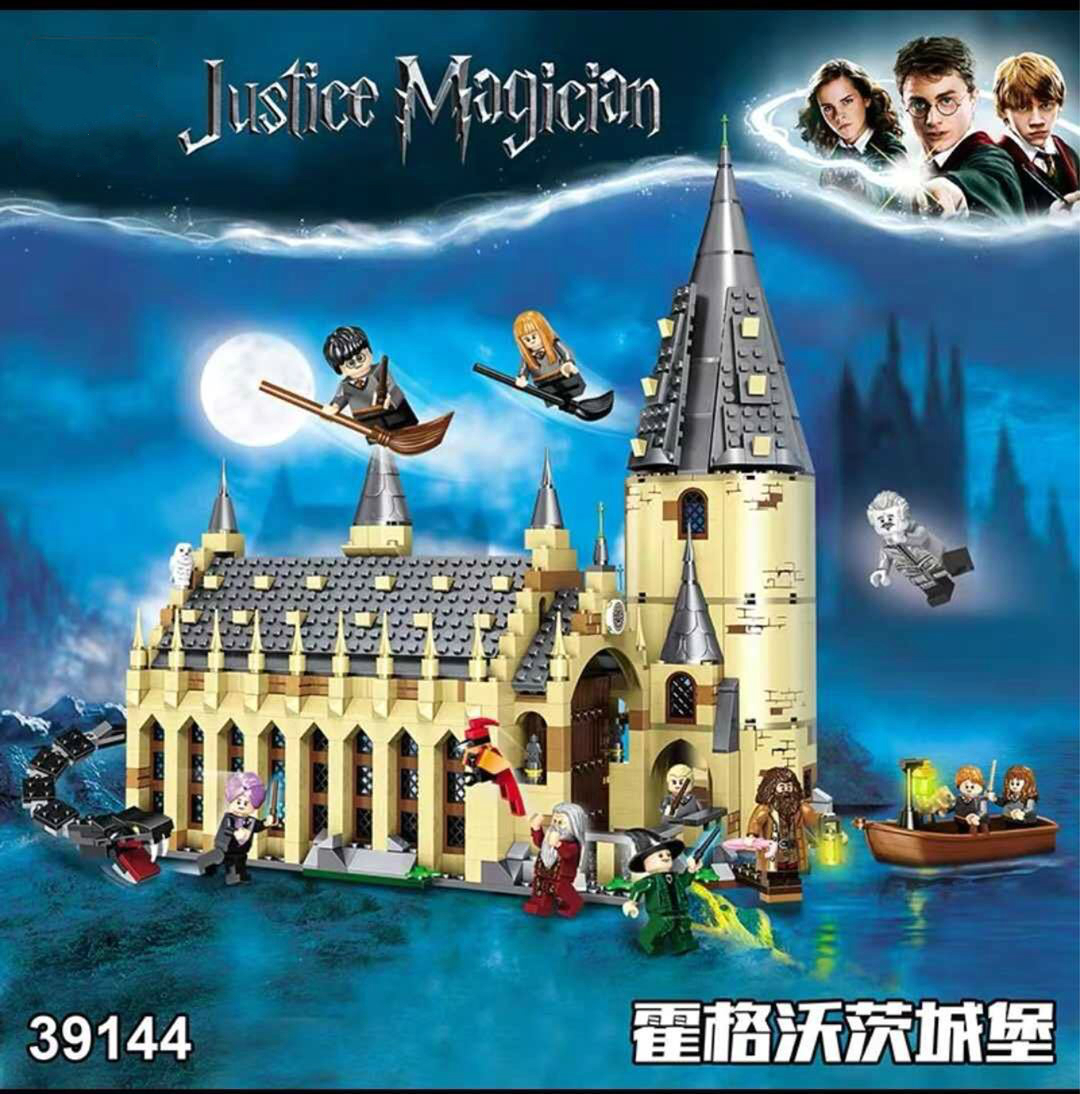926pcs Hogwarts Castle Voldemort Compatible Harries Potterlys Legoeds 16052 Technic Building Blocks Small Blocks Kids Toy Gifts