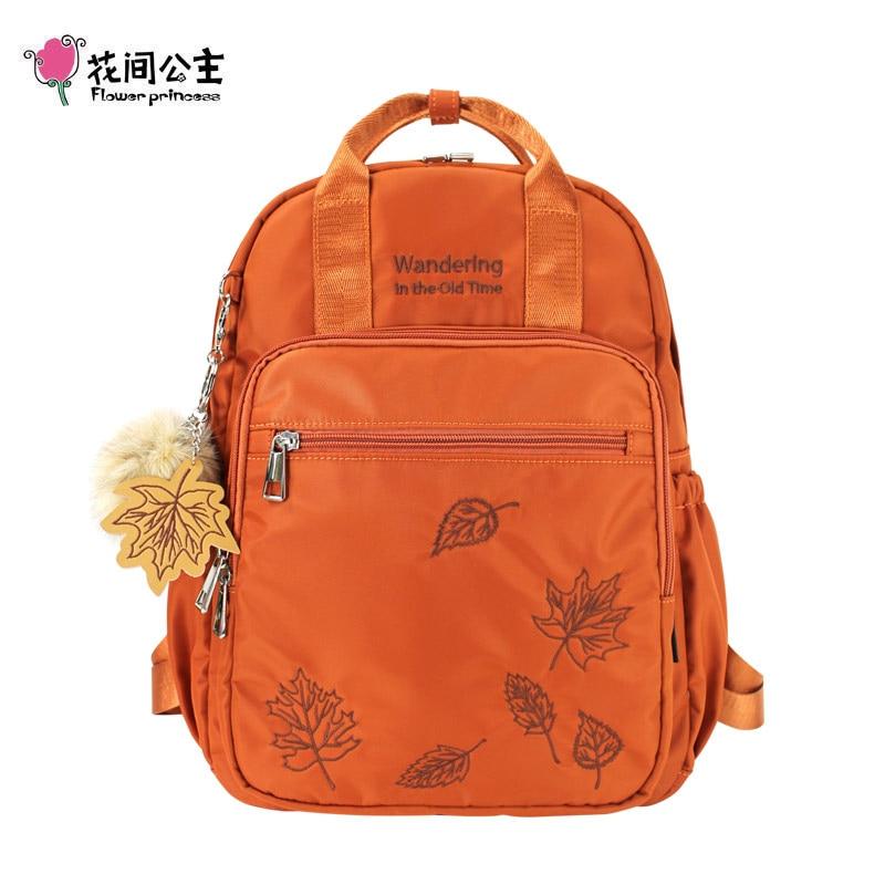 Flower Princess Embroidery Women Backpack Hair Ball Ornaments Female Bag Waterproof  Nylon School Backpack For Girls Bagpack