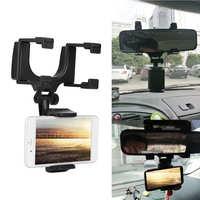 Montaje de espejo retrovisor para coche, Soporte Universal Negro de rotación de 360 grados, soporte para teléfono móvil, GPS, espejo retrovisor del coche