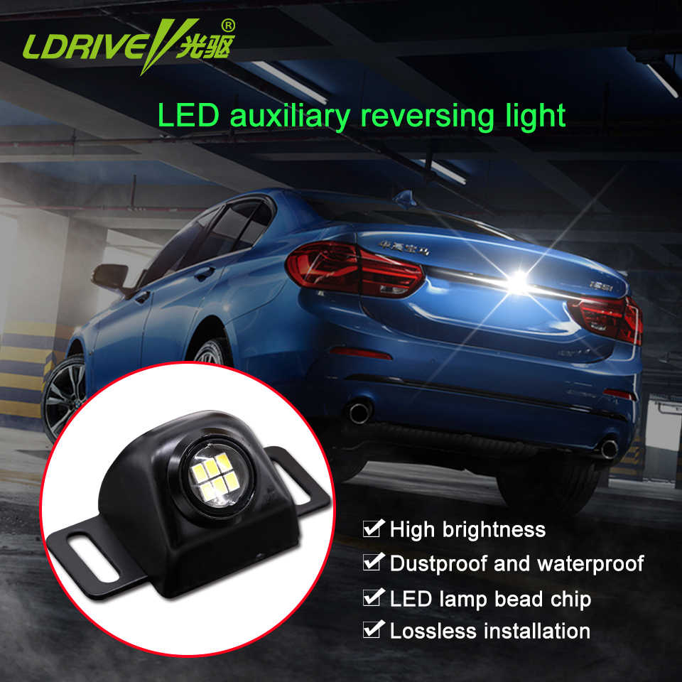5W Car LED Rogue Revers Light Lens Ultra Bright High Power Auxiliary Electric Eye External Bulb Car Tail Light For all car 1PCS