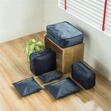 6 шт Дорожная сумка для хранения Набор для аккуратная Одежда Органайзер для одежды чехол для чемодана дорожная сумка-Органайзер упаковка для обуви сумка кубической формы