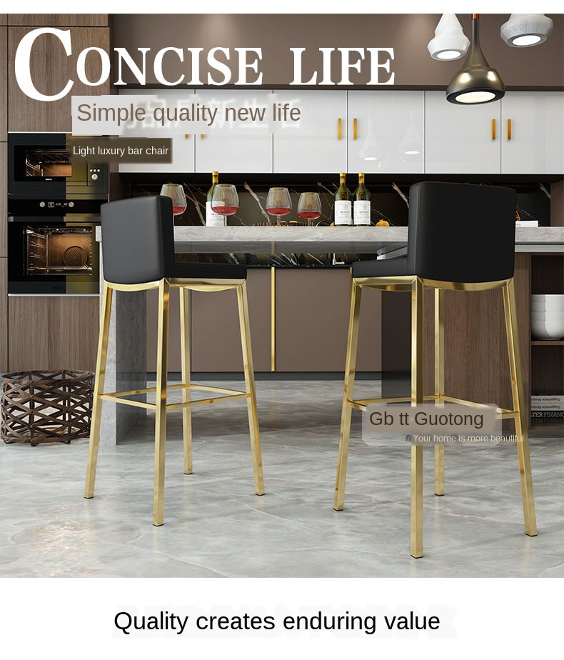 Bar chair creative bar stool family high chair back modern simple gold bar chair bar stool  chair