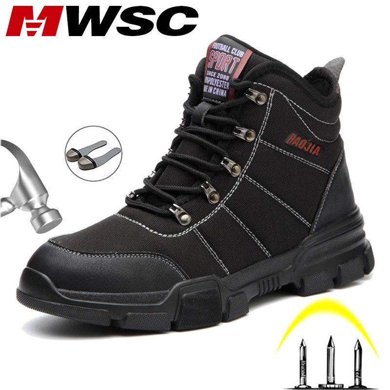 MWSC/Рабочая защитная обувь для мужчин; строительные ботильоны; Мужская защитная обувь со стальным носком; мужские ботинки с защитой от разби...