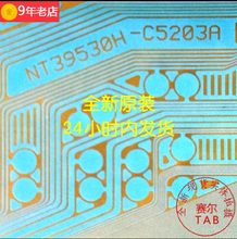 (5pcs)(10pcs)100% original new COF TAB NT39530H C5203A