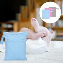 3Pcs Wet Dry Bag Waterproof Reusable Bags for Breast Pump Parts Cloth Diapers