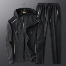 Sweater Suit Two-Piece Casual New Autumn Winter And Men Cardigan Hooded Youth Men's