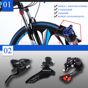 Image 3 - Sói Phương Xe Đạp Gấp Xe Đạp 26 Inch Mới 21 Tốc Độ Xe Đạp Đường Bộ Mỡ Tuyết Xe Đạp Hợp Kim Xe Đạp cơ Khí Dừa DIS
