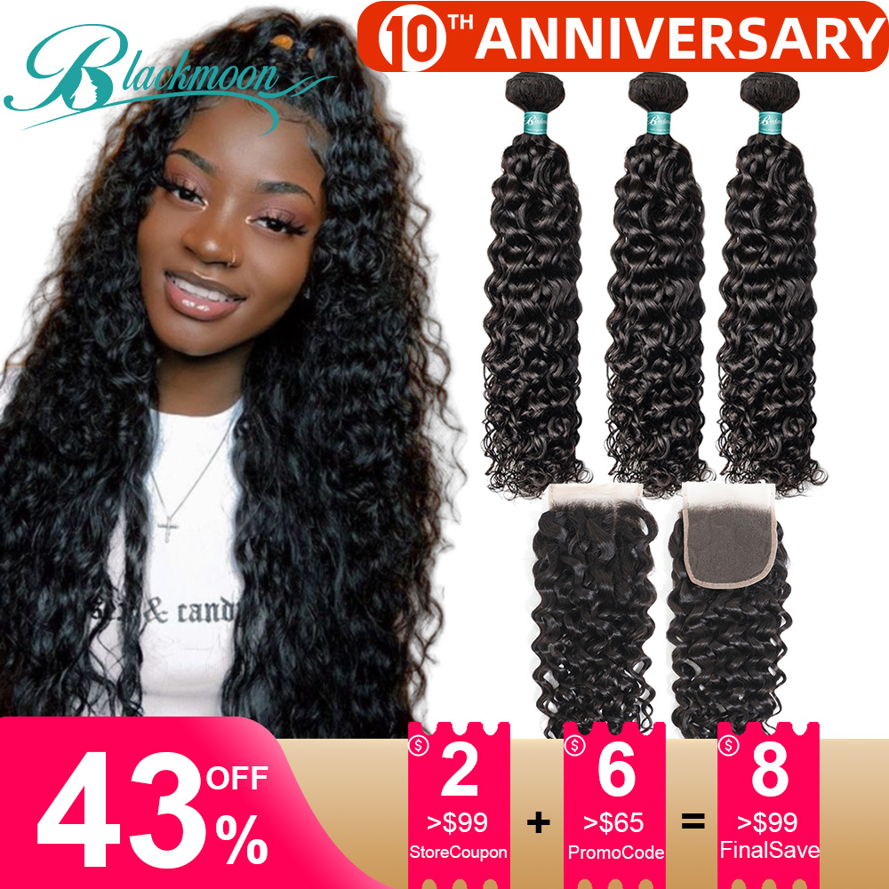 Water Wave Bundles With Closure Human Hair 3 Bundles With Closure Curly Bundles With Closure Brazilian Hair Weave Bundles