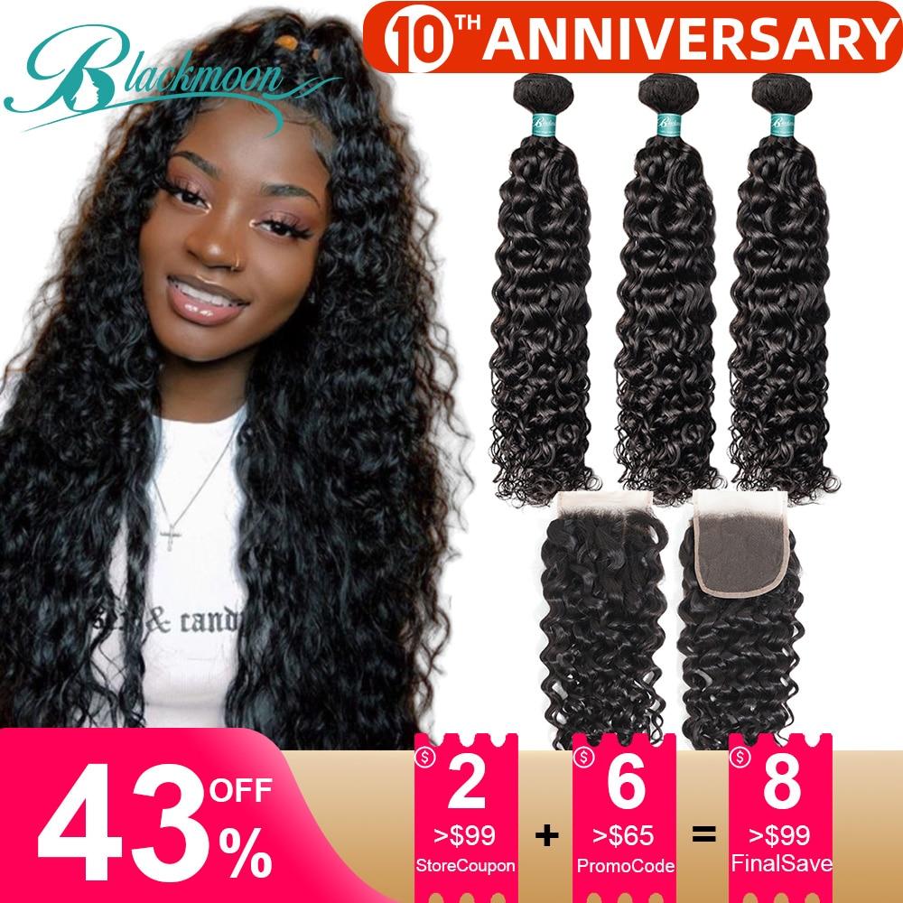 Water Wave Bundles With Closure Human Hair 3 Bundles With Closure Curly Bundles With Closure Brazilian Hair Weave Bundles