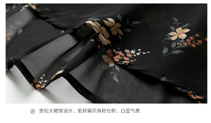 Image 5 - 2020 długie kobiety sukienka wiosna eleganckie Balck sukienki w kwiaty linia elastyczna talia szyfonowa luźna długość kostki damska sukienka