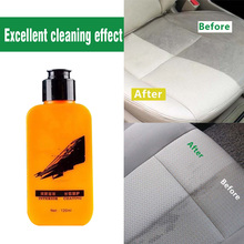 120ML Auto & Leather Renovated Coating Paste Maintenance Agent Dedicated Rubber Clean Detergent Refurbisher