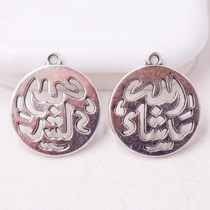 Image 3 - Lote de 10 unidades de pendientes de tipo islámico chapados en plata, pulsera con colgante de Metal, abalorio DIY, joyería musulmana, accesorios de artesanía de 25x22mm