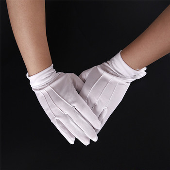 1Pair Cotton White Inspection Work Gloves For Coin, Jewelry, Silver Inspection 23*8cm