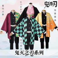 Anime! Dämon Slayer: Kimetsu keine Yaiba Kamado Tanjirou Agatsuma Zenitsu Tomioka Giyuu Kamado Nezuko Kimono Uniformen Cosplay Kostüm