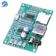 BT201 المزدوج وضع بلوتوث 5.0 مضخم الصوت لوحة تركيبية دعم TF بطاقة U القرص Spp المنفذ التسلسلي ضياع مكبر كهربائي