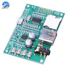 Módulo de placa de amplificador de Audio Bluetooth 5,0, modo Dual, compatible con tarjeta TF, U Disk Spp, puerto serie, amplificador de potencia sin pérdida