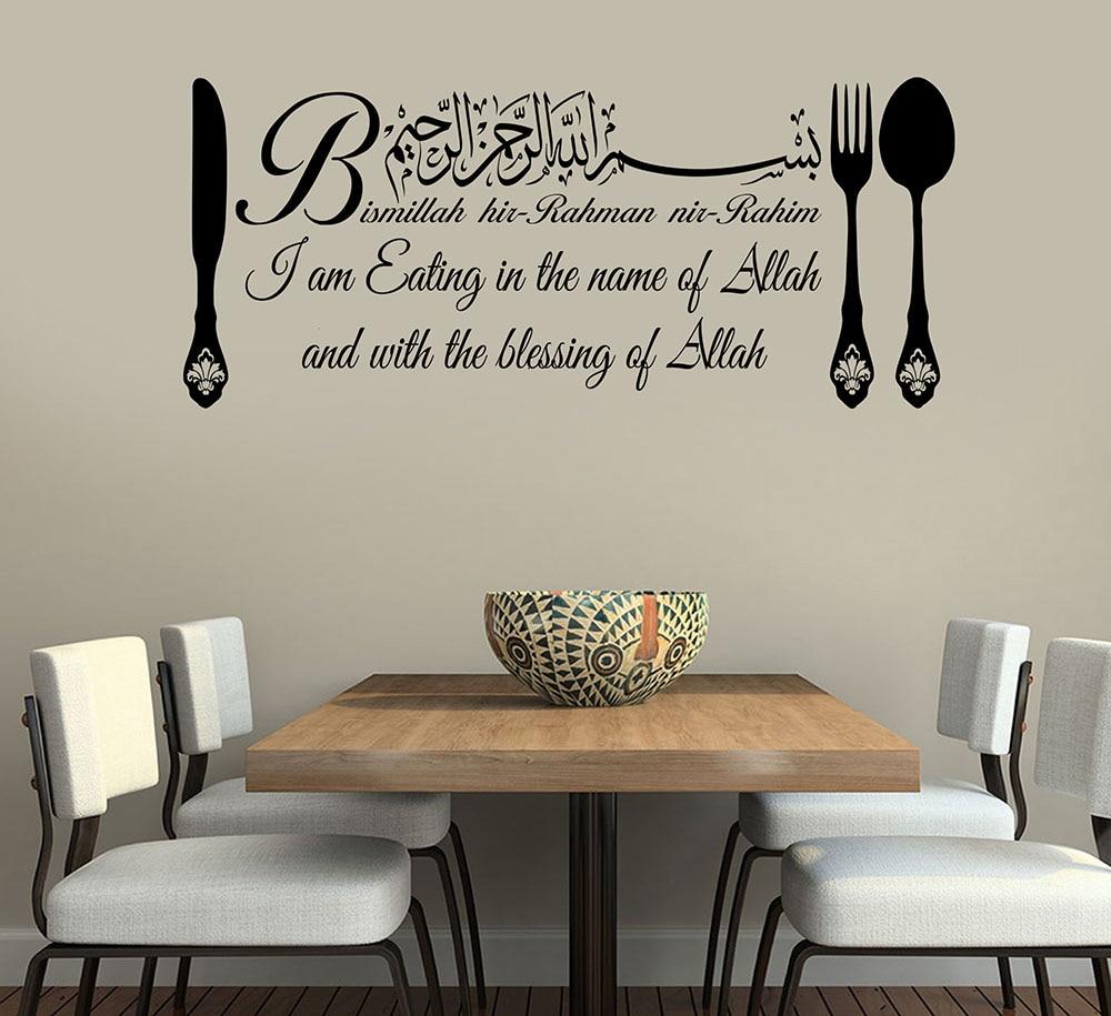 Islamic Wall Art Sticker Bismillah Eating Dua Calligraphy Vinyl Decals Murals Dining Room Kitchen Wall Decoration Wallpaper G661 1