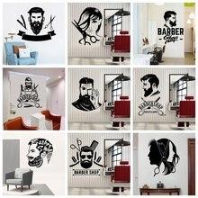 Сделай Сам модный барбершоп домашний декор настенные наклейки