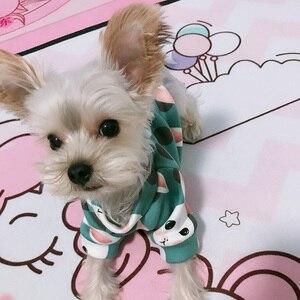 Image 5 - 犬用小型犬シーズーヨークシャーパーカートレーナーソフト子犬犬猫コスチューム服ropaパラペロ