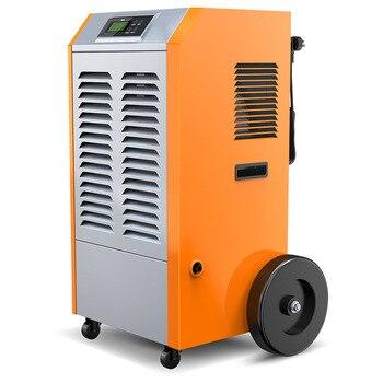 Industrial Dehumidifier OJ-1381E High Power Dehumidifier Commercial Dehumidifier Basement Warehouse Dehumidifier Machine 1PC
