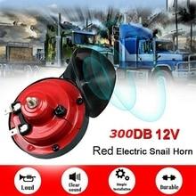 1 пара 300DB супер звуковой сигнал для грузовика автомобиля лодки мотоцикла 12V электрический звуковой сигнал