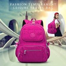 Оригинальный Повседневный женский рюкзак школьный для девочек