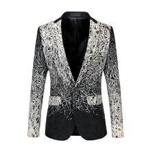 Мужской повседневный Блейзер модный приталенный пиджак Свадебный