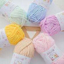 100 г, супермягкая детская нить, синель, пряжа, ручное вязание, свитер, женская зимняя теплая детская кукольная пряжа