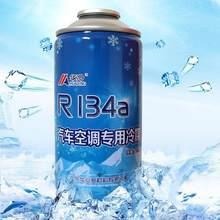 200g automotivo ar condicionado refrigerante agente de refrigeração r134a geladeira filtro de água substituição transporte da gota