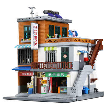 DHL Chinese MOC City Building Toys Series The Urban Village Set Building Blocks Bricks Educational Christmas Toys Model Gift - DISCOUNT ITEM  20% OFF All Category