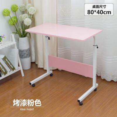 Домашний простой стол для ноутбука портативный легкий подъем подвижный настольный компьютерный стол ленивый прикроватный столик серповидный обеденный стол с грузовиками - Цвет: pink