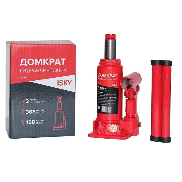 Домкрат бутылочный гидравлический iSky, 2 т, от 158 до 308 мм, в картонной коробке