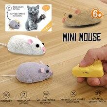 Brinquedos eletrônicos macios do rato do controle remoto sem fio, brinquedos da emulação rato para o cão do gato mini rato brinquedo complicado