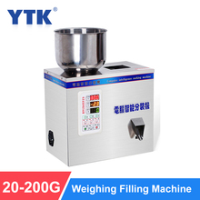YTK 200G גרגיר אבקת מילוי מכונת שקילה אוטומטית מכונה כמישה מכונת אריזה תה שעועית זרע חלקיקים