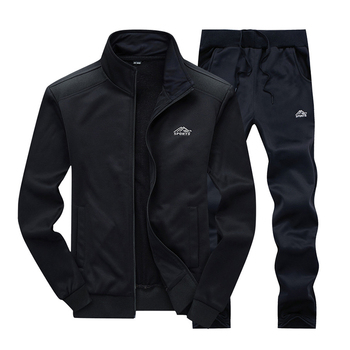 Men Sportswear Set Brand Mens Tracksuit Sporting Fitness Clothing Two Pieces Long Sleeve Jacket + Pants Casual Men's Track Suit 3