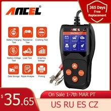 Ancel BA201 جهاز اختبار بطارية 12 فولت محلل 100 إلى 2000CCA جهاز اختبار بطارية السيارة سيارة سريعة التحريك شحن سيركوت تستر PK KW600