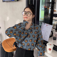 Milinsus Vintage Print Blouses Women 2019 Autumn Fashion Long Sleeve Tops Loose Single-breasted  Shirts Femme