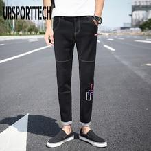 Streetwear Hip Hop Jeans Men Slim Fit Pants Classic Male Denim Jeans Designer Trousers Casual Skinny Elasticity Pencil Pants Men