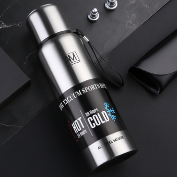 Thermos gris militaire